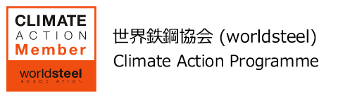 worldsteel ASSOCIATION Climate Action Programme