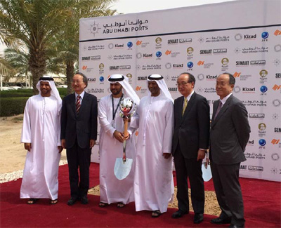 Al Gharbia Pipe Company Holds Groundbreaking Ceremony for
